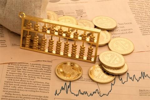 赚钱点子:全球首富贝索斯套现35亿美元!其中10亿会流向蓝