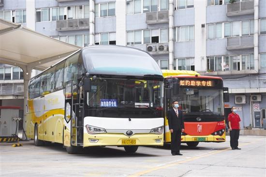 初三高三学生返校广州硬核措施护航