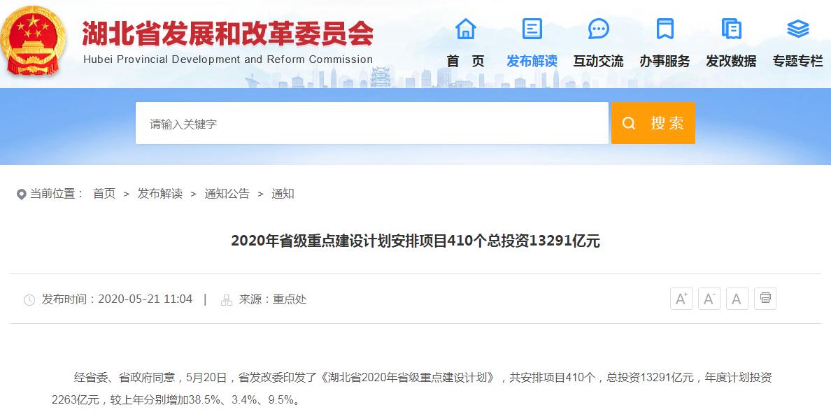 每经12点丨农业农村部部长:中国不会发生粮食危机,猪肉价格比最