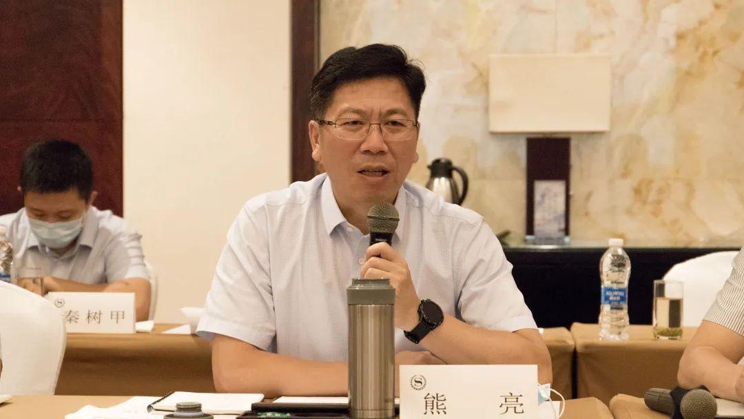 新奥能源贸易集团组织专项会全面部署安全管理