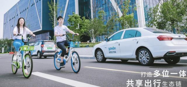 共享单车已覆盖300个县市,永安行将快速布局网约车市场