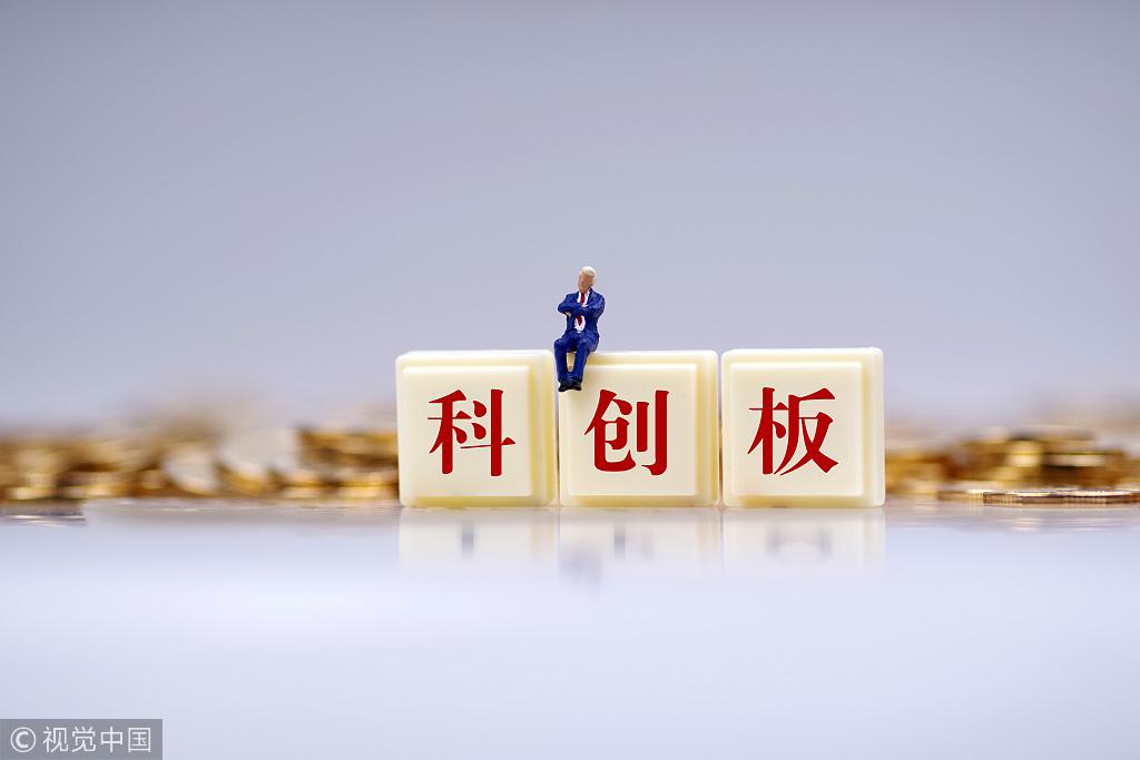 南京微创新三板摘牌再闯科创板 中科招商持股超-梦之网科技