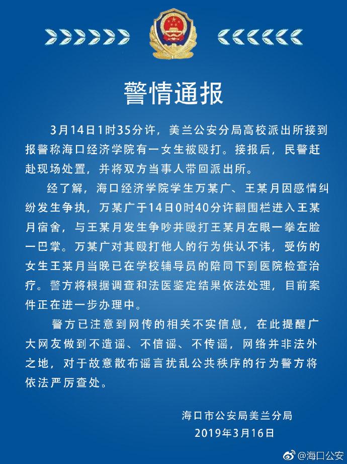 http://www.yhkjzs.com/haikouxinwen/10297.html