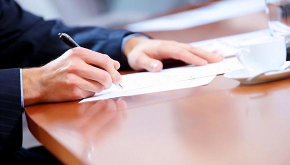 政府信息公开条例修订:行政处罚决定等十五类信息应主动公开