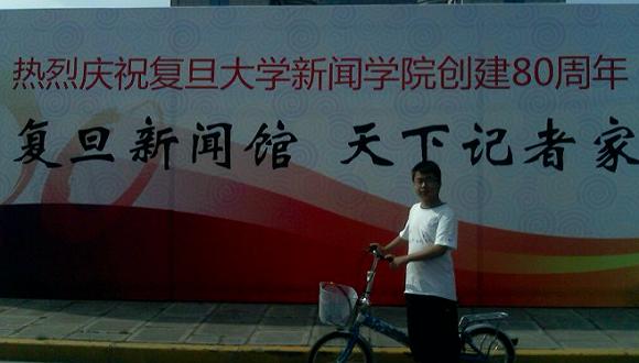 【春节特供·小镇青年】从复旦毕业以后,他回家乡当公务员
