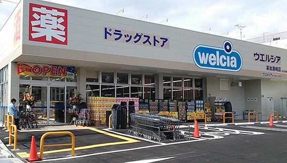 日本药妆店连锁企业welcia。图片来源:网络