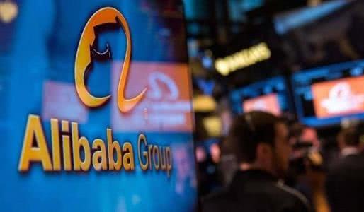 阿里大股东抛售阿里股票,这对阿里巴巴股价有