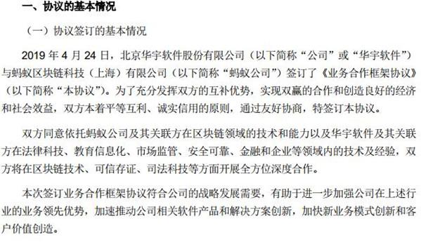 http://www.reviewcode.cn/bianchengyuyan/45922.html