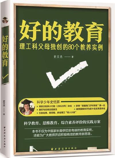 http://www.reviewcode.cn/rengongzhinen/56935.html