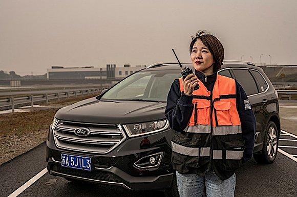 福特中国增强本土人才发展计划 女性人才职场发展问题成首要关切