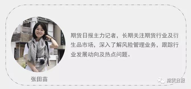 廣州市搬遷 公司未來期貨交易誰是主角?90后逐漸崛起 00后不容小