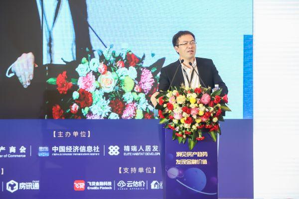 林华:金融科技发展进入新阶段