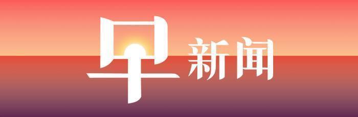 http://www.k2summit.cn/shumashebei/565130.html