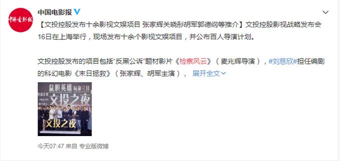 http://www.bjgjt.com/beijingfangchan/38928.html