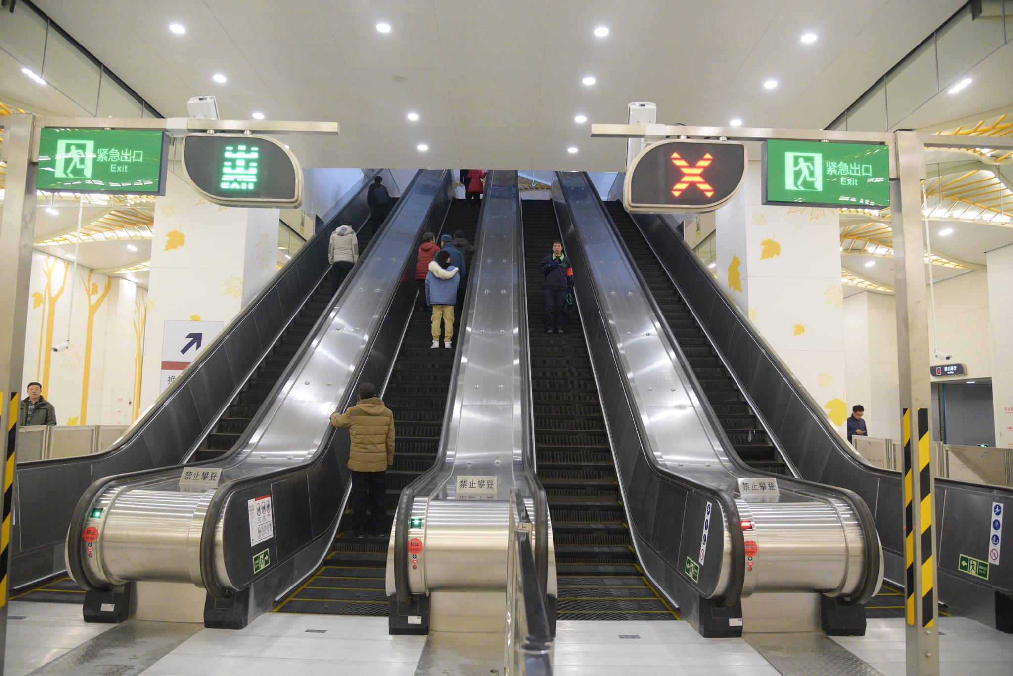 北京今日开通3条地铁新线 潞城站首班车提前至4:52小摄影师教学设计