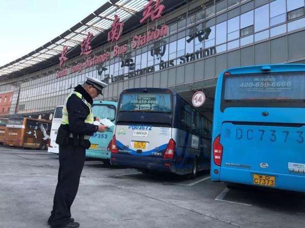 上海交警:两段高速公路事故多发,主要原因为追尾变道超速