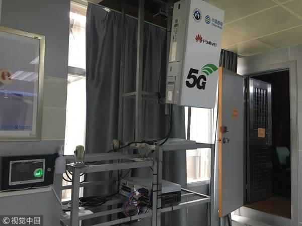 华为与移动提供网络支持助 我国首例5G+AI手术成功