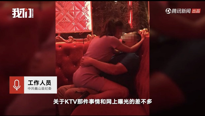 新京报:副乡长不雅照曝光后还抵赖仅降为科员合适吗?