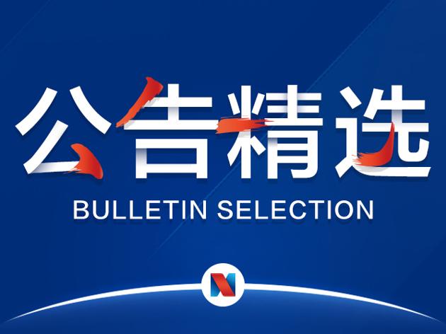 http://www.qwican.com/caijingjingji/806091.html