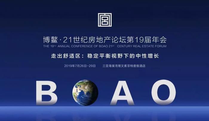http://www.qwican.com/fangchanshichang/1194390.html