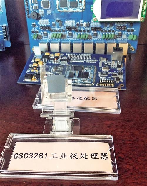 神州龙芯集成电路设计有限公司目前的主导产品gsc328x嵌入式工业级