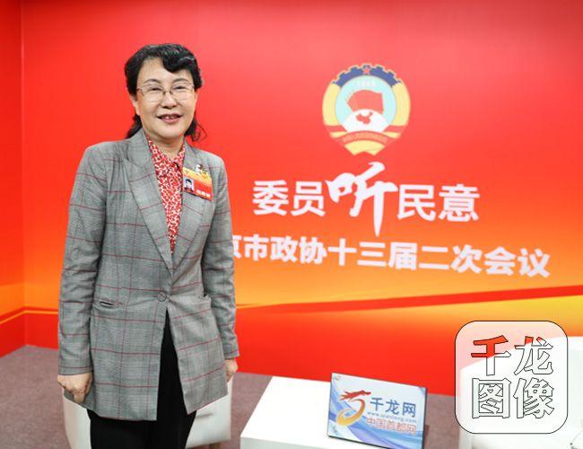 2019北京两会的女性视角(图)