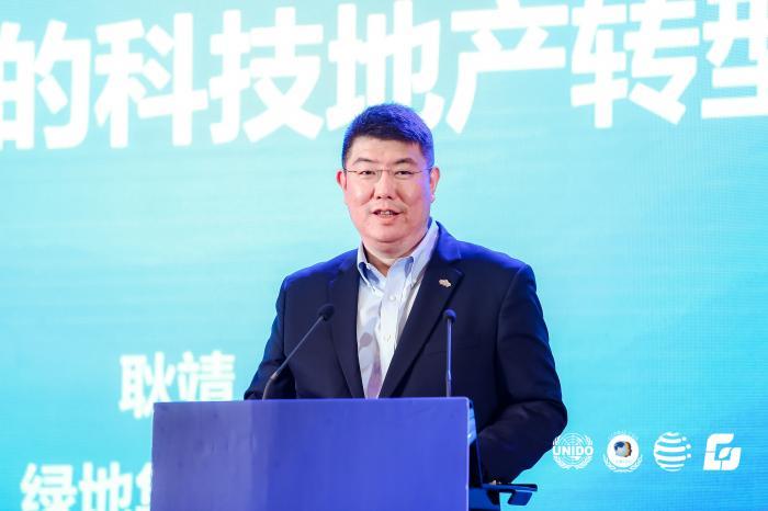绿地集团执行总裁耿靖:粤港澳大湾区是目前中国经济实力最强、开