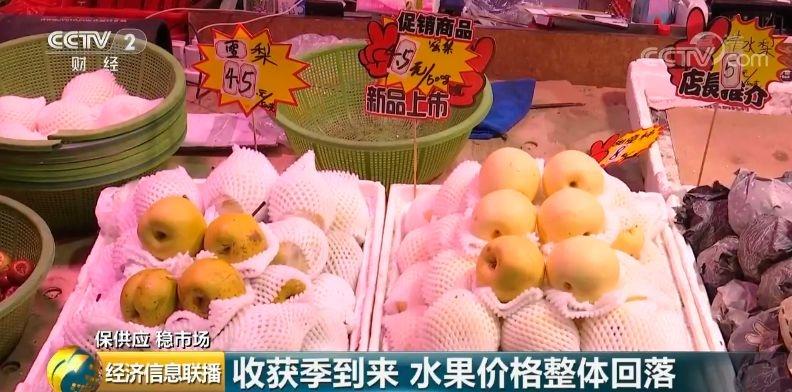 异常惬意!水果可以敞开吃了!还带来了新机会,仅上半年就超400