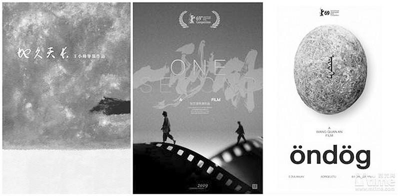 三部华语片角逐柏林金熊 张艺谋《一秒钟》入围