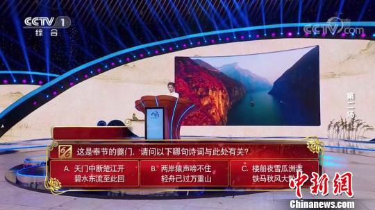"""综述:从全民诵读热看""""中华诗城""""的文化传承与保护"""