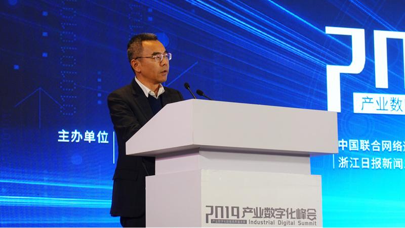 """克服""""拦路虎""""、筑牢根基:中国联通成立工业互联网数采联盟"""