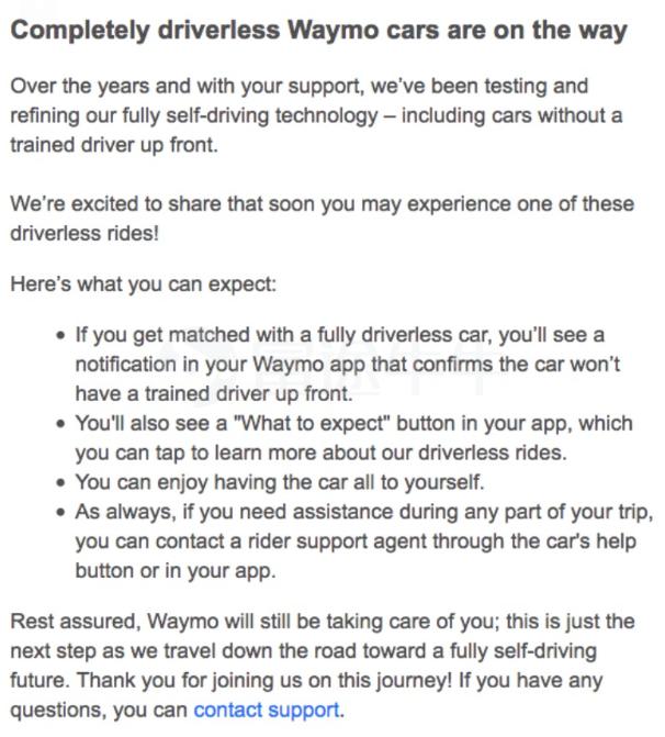 道听图说 | 谷歌宣布完全无人驾驶汽车即将上路!:谷歌 无人驾驶