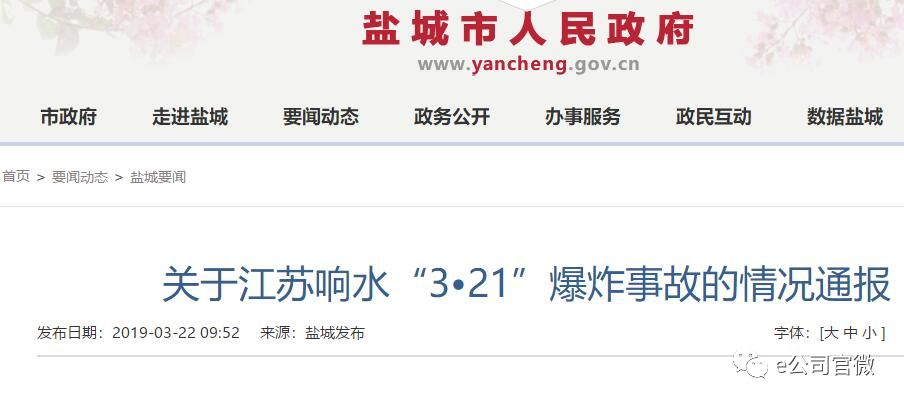 http://www.znhjo.tw/huagongnenyuan/350447.html