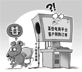 云集平台消费者信息再遭泄露,上百消费者被骗!