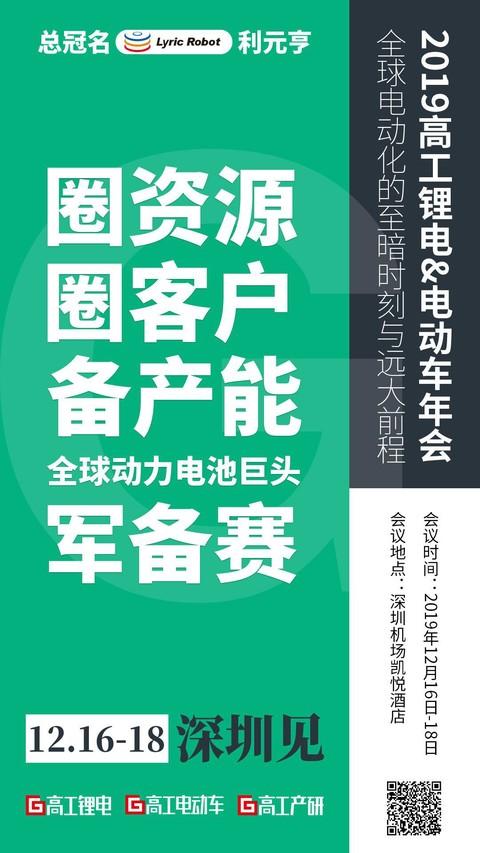 天邦达/ADI/欣旺达/南京世博 如何解决BMS痛点-郑州网站建设