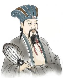 名垂宇宙 智慧诸葛与成都(上)