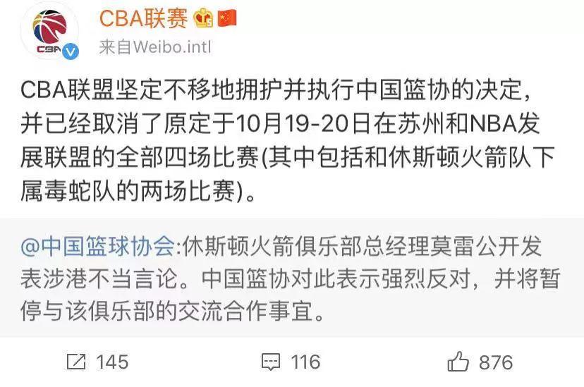 牡丹江招聘_詹姆斯·哈登道歉:我们爱中国
