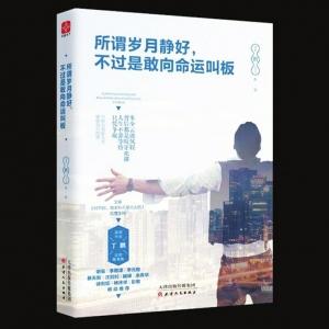 http://www.weixinrensheng.com/lishi/249133.html