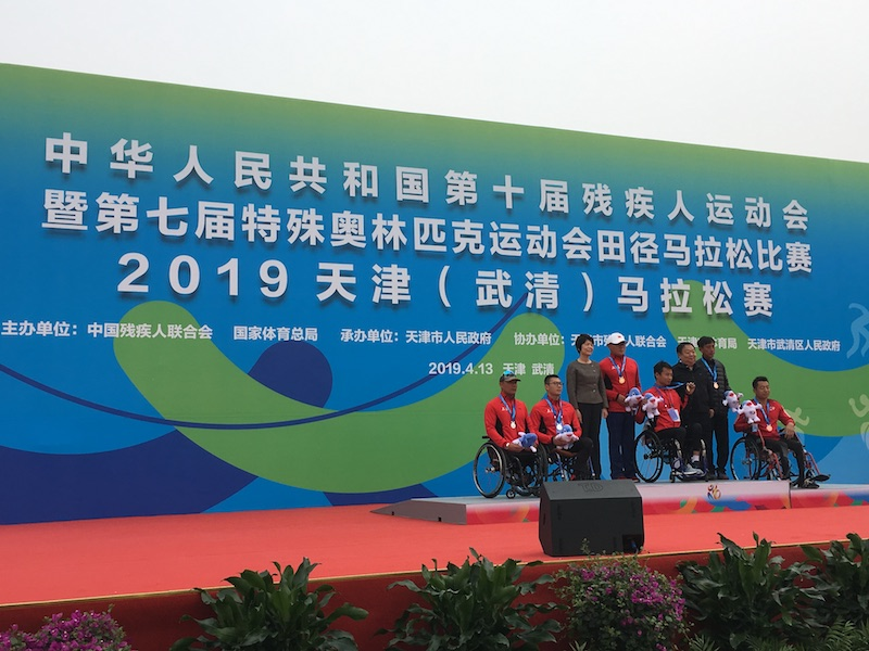 体育助力残健融合,全国第十届残运会暨第七届特
