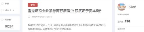 李小加很委屈:谁说在香港配资很容易了?