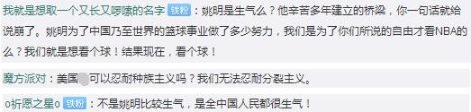 肖华连夜抵上海 仍未道歉…NBA凉凉 CBA概念股大涨!