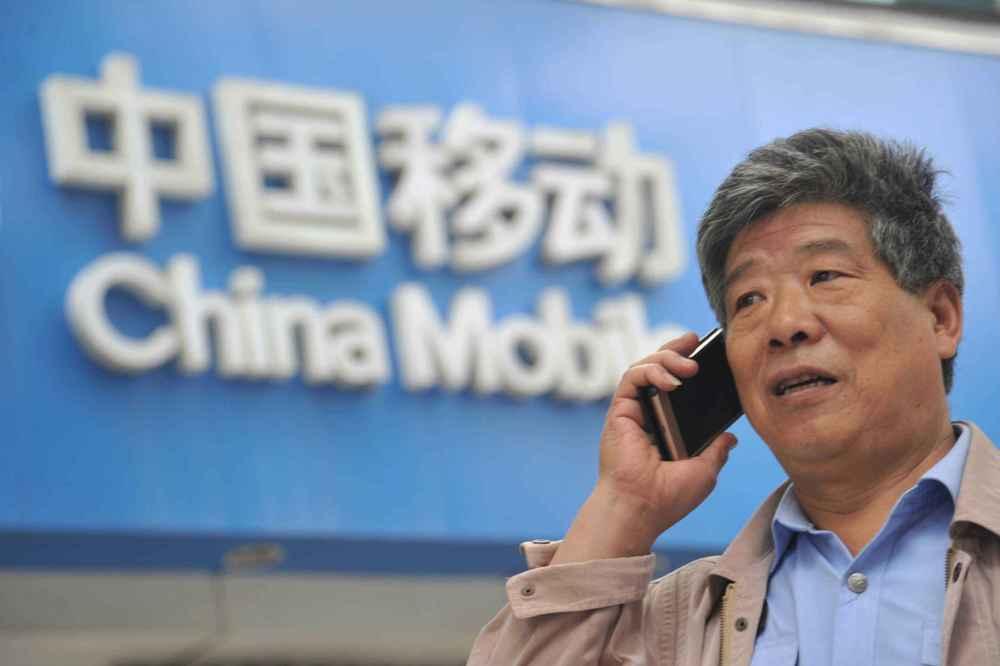 骚扰电话短信无孔不入?中国移动:发送这五个字母让它立刻消失!
