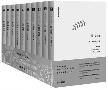 """80后女作家笛安 讲述创业潮中""""北京爱情故事"""""""