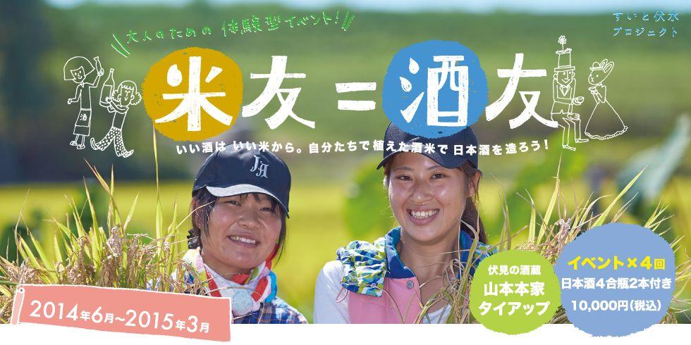 90张图详解日本稻米为何强悍