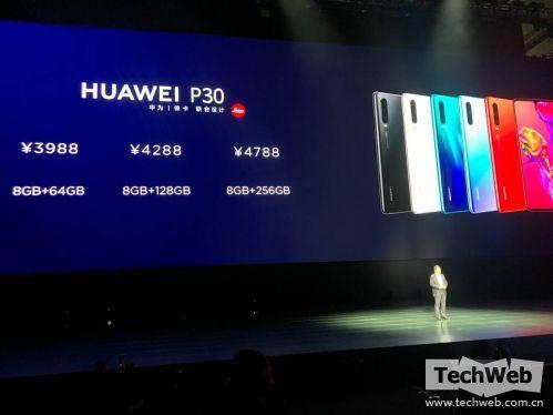 华为P30系列国行版正式发布:快览4月11日国行发布会所有新品