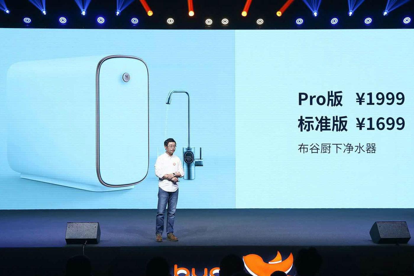 美的互联网品牌BUGU连推数款小家电产品,称一定程度上已超越小米