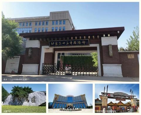 公兴搬迁 公司北京城建地产,以品牌实力铸就宽院国誉府开盘热