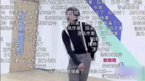 """蔡徐坤鬼畜区""""C位出道"""",""""鸡你太美""""凭啥""""血洗""""B站?"""