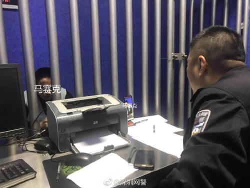 男子为炒作伪造微信群聊天记录辱骂辅警 已被行拘