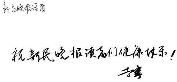 李宁:体操冠军成了乒乓球品牌董事长